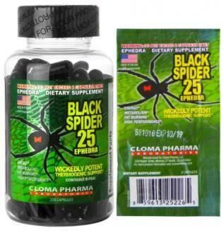 Black spider 25 (черная вдова) жиросжигатель