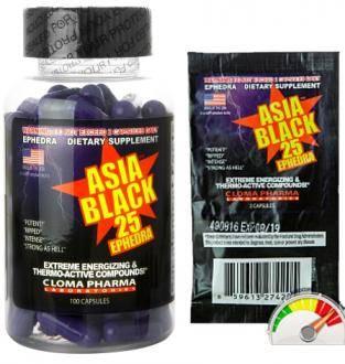 Cloma Pharma - Asia Black 25 ephedra 100 caps.